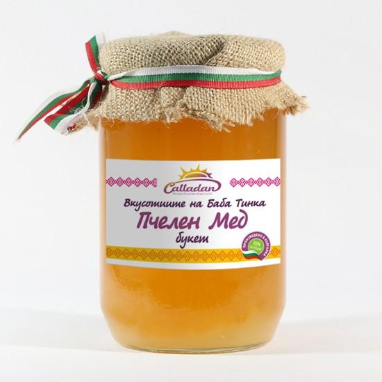 "Пчелен мед ""Букет"" (полифлорен) - 900 гр."