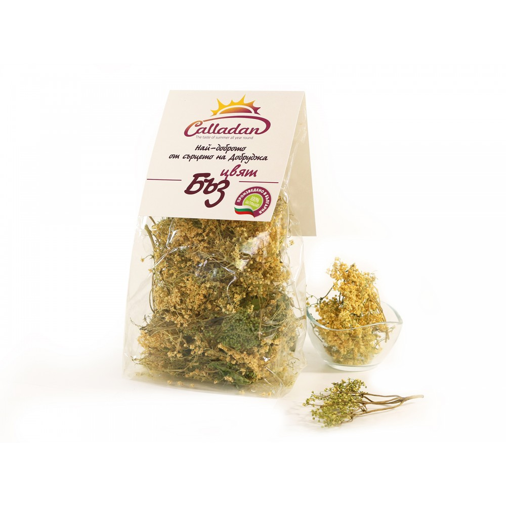 Dried Elderflower (Elderberry)