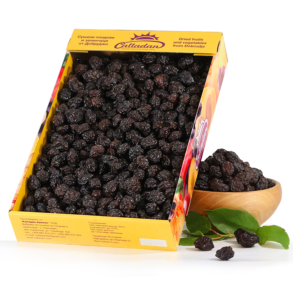 Mirabella Dried Plum with STONE -  2 kg. cardboard box