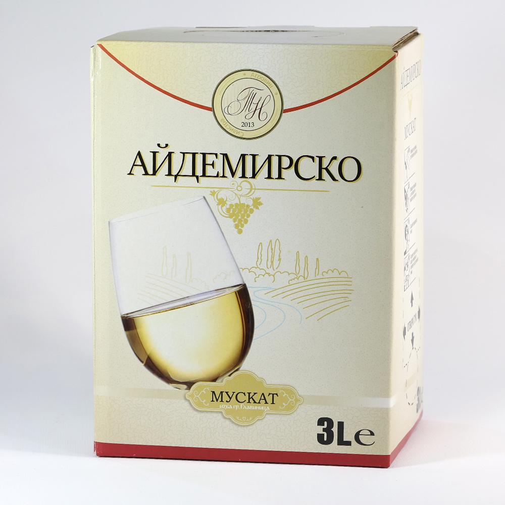 Айдемирско - бяло вино - МУСКАТ - 3 литра